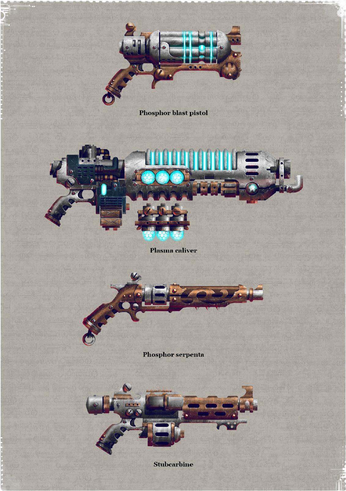 Armurerie Impériale Warhammer 40k